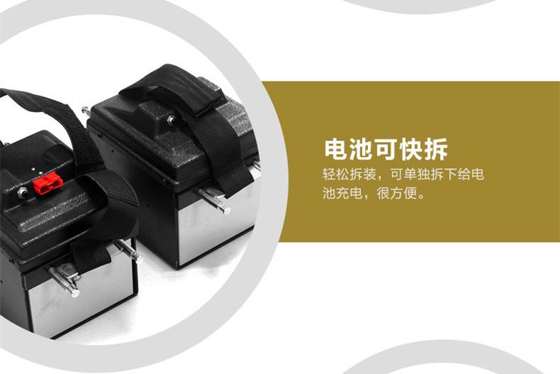 康扬KP25.2电动轮椅快拆式大容量电池组