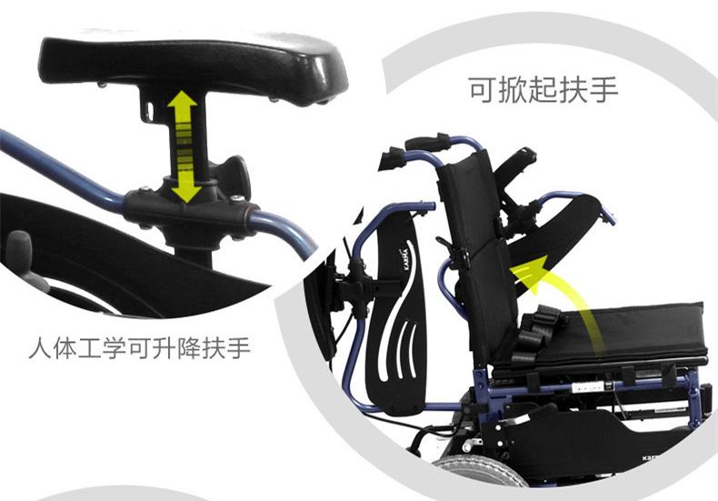 康扬KP25.2电动轮椅后掀式扶手设计