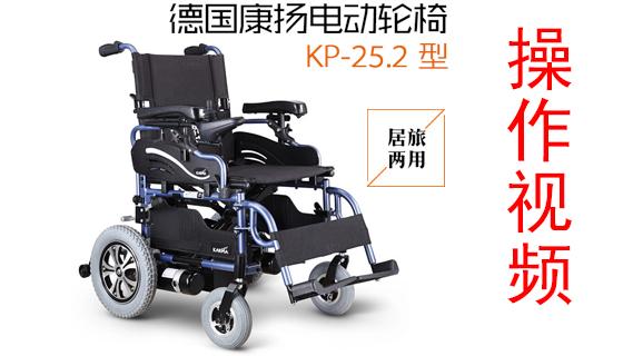 轻便折叠电动轮椅有多重