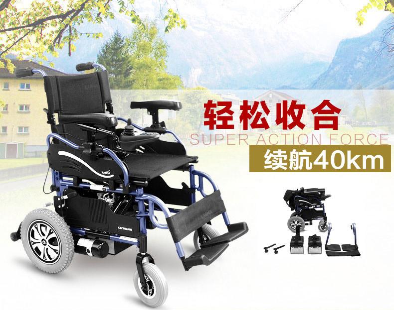 康扬KP25.2便携式快拆电动轮椅效果图
