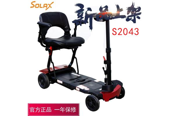 舒莱适S3121小型<a href=http://www.lunyi8.cn target=_blank class=infotextkey>电动轮椅</a>代步车