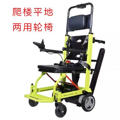斯威驰爬楼电动轮椅-平地爬楼梯两用电动轮椅车