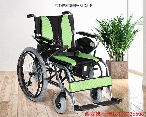 互邦轮椅互邦电动轮椅西安专卖店在哪里