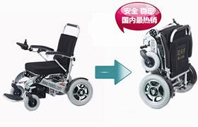 哪种便携式电动轮椅结实耐用