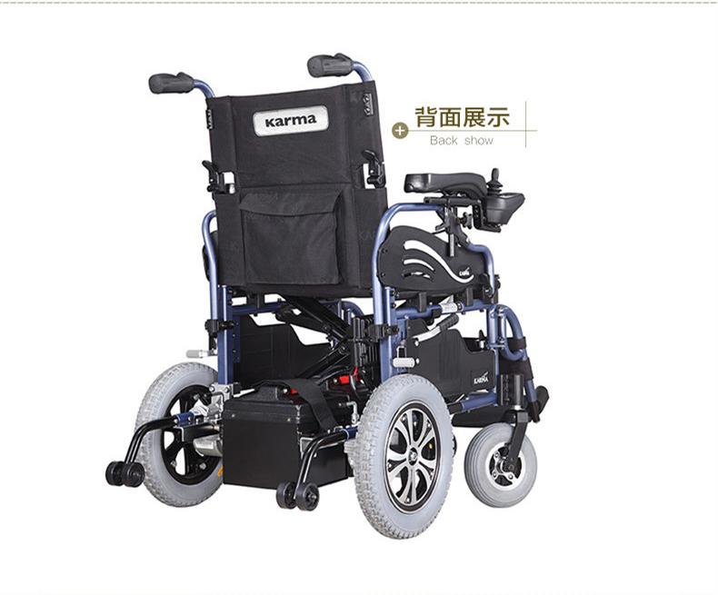 康扬KP25.2电动轮椅背面实拍图
