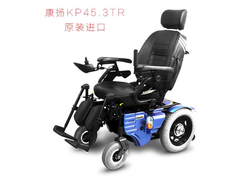 康扬KP45.3TR进口电动轮椅