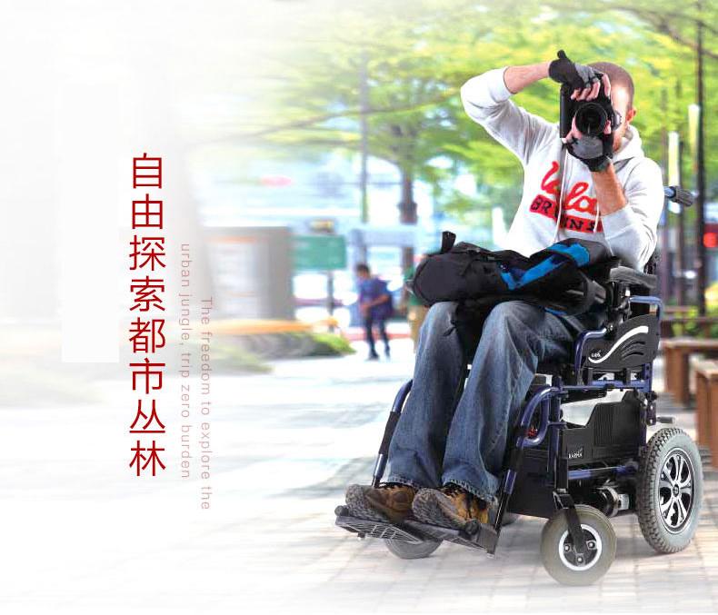 康扬KP25.2便携式快拆电动轮椅实拍图