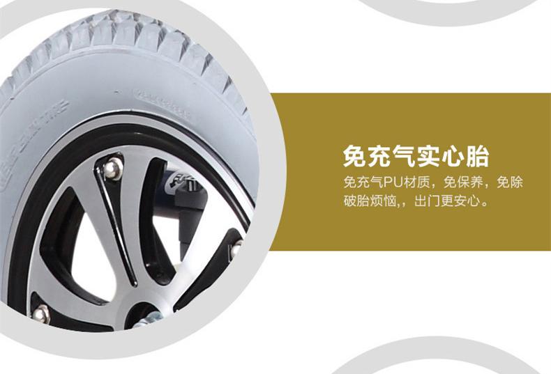 康扬KP25.2电动轮椅防刺耐磨轮胎