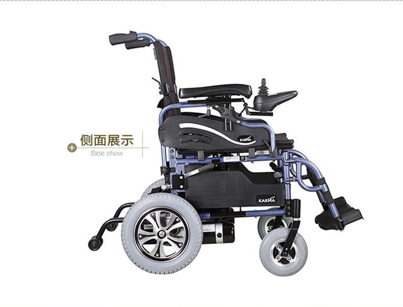 康扬KP25.2电动轮椅侧面实拍图