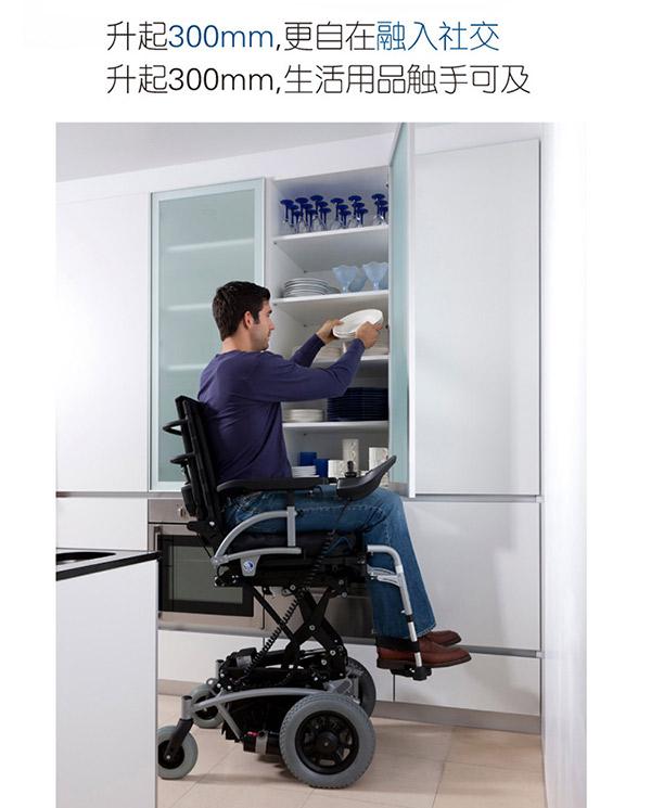 升降<a href=http://www.lunyi8.cn target=_blank class=infotextkey>电动轮椅</a>
