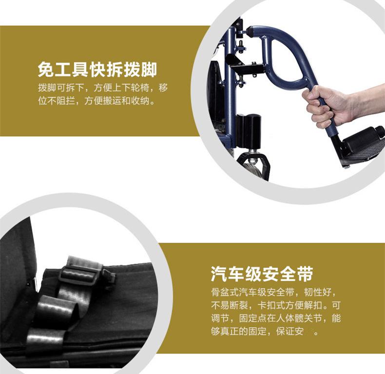 康扬KP25.2电动轮椅快拆式跛脚设计