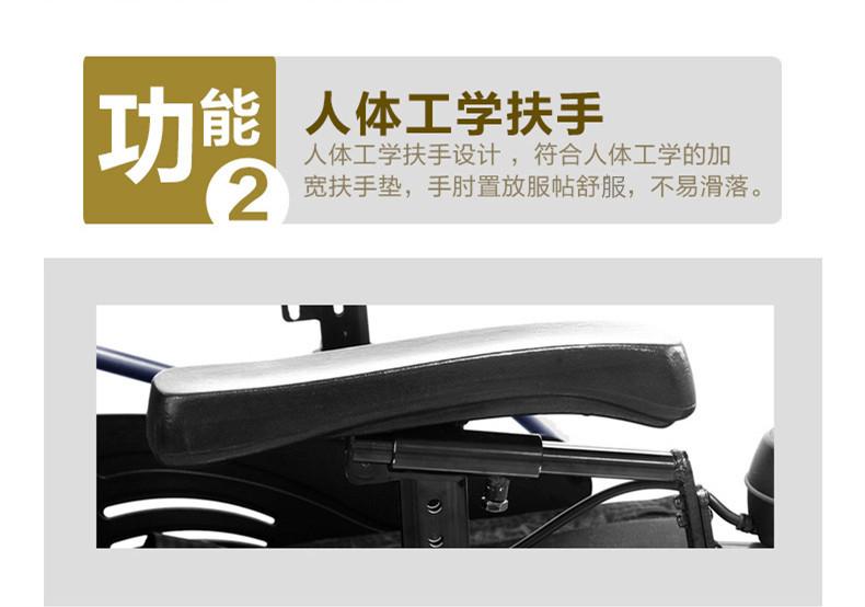 康扬KP25.2电动轮椅人体工学扶手