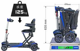 舒莱适电动轮椅车使用安全要求