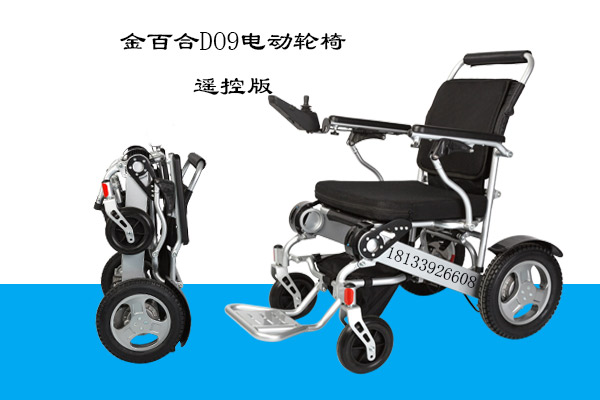 电动轮椅的使用方法