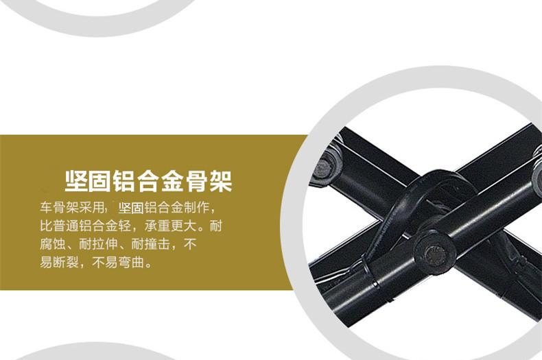 康扬KP25.2电动轮椅加强型双支撑架设计轮椅更结实耐用